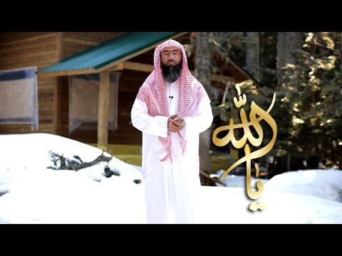 شاهد الشيخ نبيل العوضي في برنامج يا الله الحلقة 23 - الأول الآخر الظاهر الباطن