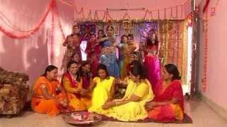 Aptan Laagi Rahi- Apatan  Bhojpuri Marriage Songs ] Dulheen