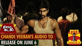Watch Atharva starrer Chandi Veeran's Audio to release on June 6  Red Pix tv Kollywood News 28/May/2015 online