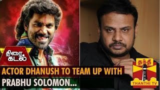 Watch Actor Dhanush To Team Up with Director Prabhu Solomon Red Pix tv Kollywood News 30/Jan/2015 online