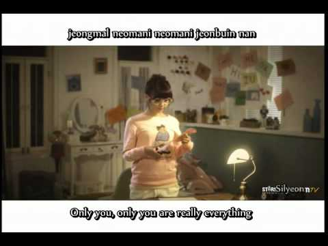 K.Will Ft. IU & Lee Joon - My Heart is Beating (eng sub + romanization)