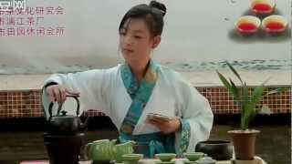 "Chinese Tea Ceremony - ""Infinite Beauty"""
