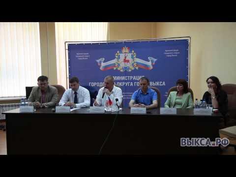 Владимир Кочетков ответил на вопросы журналистов выксунских СМИ