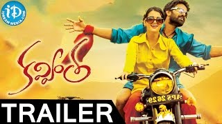 Kavvintha Movie Trailer