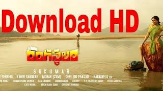 full telugu movie online