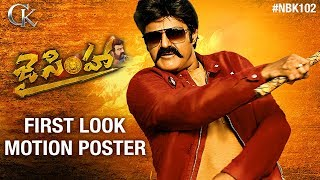 JAI SIMHA First Look Motion Poster