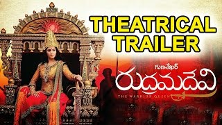 First and Exclusive Rudhramadevi Trailer Out - Starring Anushka