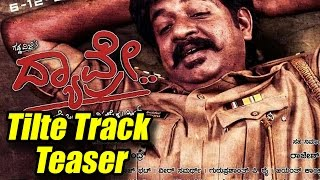 Dyavre - Dyavre Title Track First Look