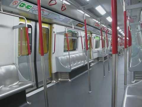 Hong Kong Subway - Mass Transit Railway (MTR)