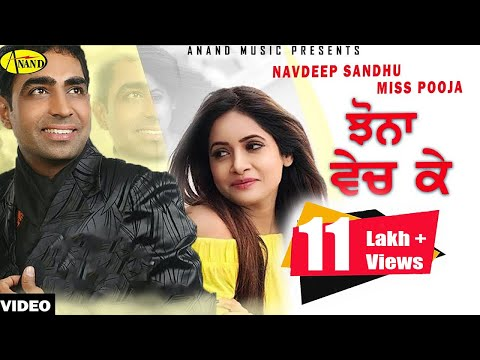 Navdeep Sandu - Miss Pooja Song JHONA VECH KE Lebal AnandSong.com