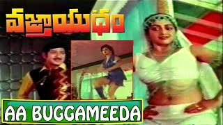 Aa Buggameeda Erra Video Song - Vajrayudham