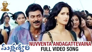 Nuvventa Andagattevaina Full Video Song | Malliswari