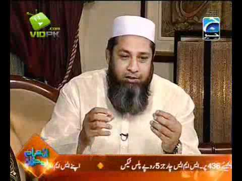 Hayya Alal Falah - 15-08-2010 Inzamam & Abid But (2 of 2)