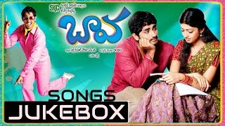 Baava Telugu Movie Songs Jukebox
