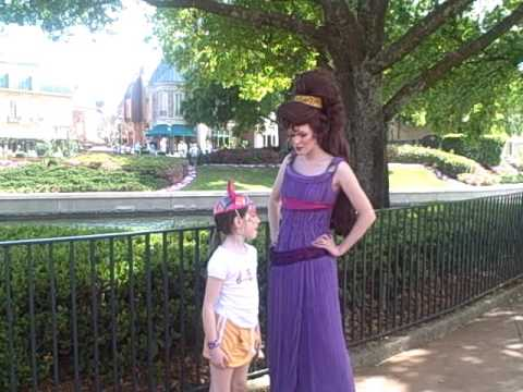 Spotted: Megara!