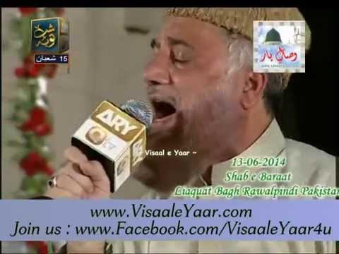 Syed Fasihuddin Soharwardi 13-06-2014 Shab e Baraat Liaquat Bagh at Rawalpindi.By  Naat E Habib