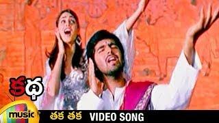 Thaka Thaka Video Song - Katha