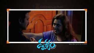 Drishyam 30sec #2Trailer Official HD | Venkatesh | Meena