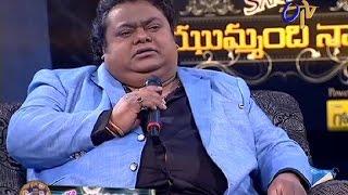 Jhummandi Nadam 16-12-2014 ( Dec-16) E TV Show, Telugu Jhummandi Nadam 16-December-2014 Etv