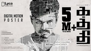 Kaththi - First Look Motion Poster