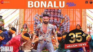 Bonalu - Full Video | iSmart Shankar