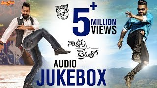 Nannaku Prematho Jukebox