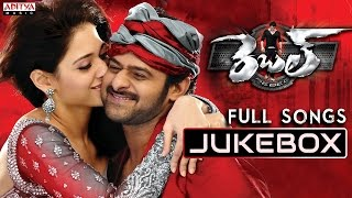 Rebel Telugu Movie Songs Jukebox