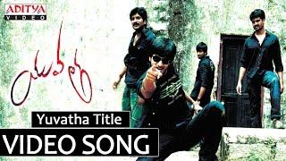 Yuvatha Title Video Song - Yuvatha