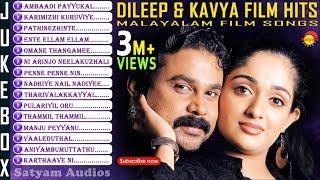 Dileep & Kavya Film Hits  Evergreen Malayalam Songs