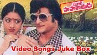 Sardar Papa Rayudu Video Songs Juke Box