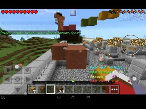 Скачать Minecraft | Майнкрафт 1.12, 1.11, 1.10, 1.9, 1.8.9 ...