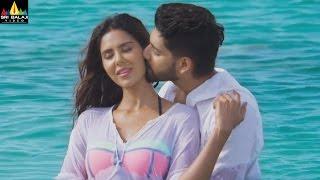 Aatadukundam Raa Theatrical Trailer | Sushanth, Sonam Bajwa | Sri Balaji Video