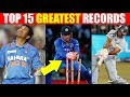 Top 15 Unbreakable Records of Cricket | Cricket World Cup 2019