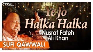 Ye Jo Halka Halka by Nusrat Fateh Ali Khan With Lyrics  Romantic Qawwali Songs  Nupur Audio