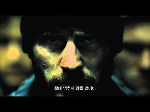 'Snowpiercer', la distopía en movimiento del coreano Bong Jo-ho