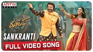 Sankranti Full Video Song | Ruler