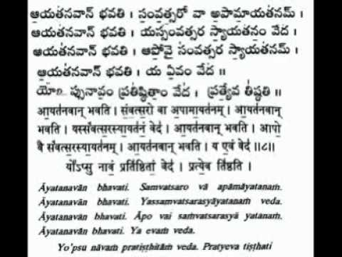 MANTRA PUSHPAM VEDIO TEXT IN SANSKRIT,TELUGU,ENGLISH.