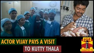Watch Actor Vijay pays a Visit to Kutty Thala Red Pix tv Kollywood News 04/Mar/2015 online