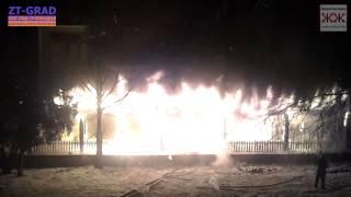 Пожар в кафе Плезантвиль в Житомире