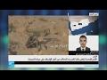 اليمن: الأمم المتحدة ترفض وضع ميناء الحديدة تحت إشراف أممي  - 16:22-2017 / 3 / 21