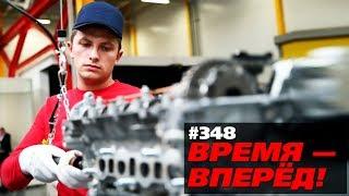 Россия начала производство двигателей для Японии. На очереди Франция (17.06.2019 09:25)