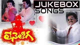 Teneteega - Jukebox