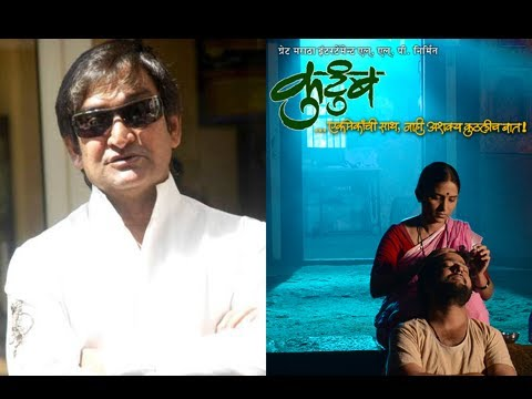 Mahesh Manjrekar's Marathi Movie Kutumb Is Different? - Entertainment News