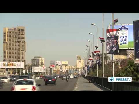 (Egyptians) call for action in face of Israeli attack on Gaza  7/11/14