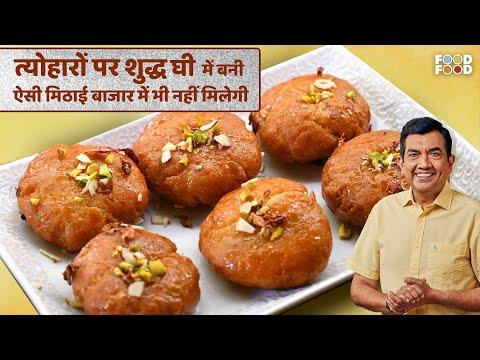 Balushahi - Sanjeev Kapoor's Kitchen
