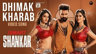 Dimak Kharab song Promo | iSmart Shankar