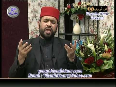 Punjabi Naat( Phul Hanjovan Dey)Afzal Noshahi In Noor Tv.By   Naat E Habib
