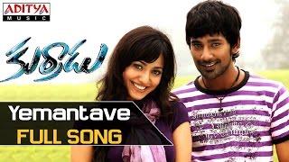 Yemantave Full Song - Kurradu