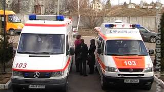 Житомир получил 2 машины скорой помощи