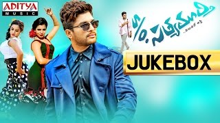 S/o Satyamurthy Jukebox